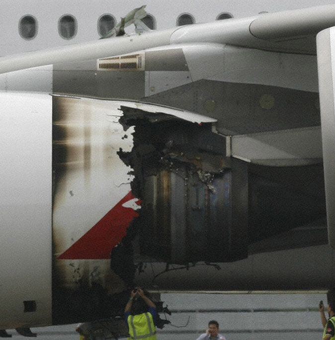 Qantas Airbus A380 Engine Failure Details