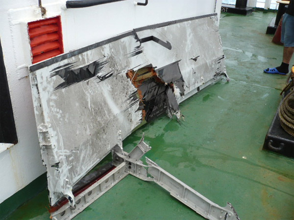AF447 Wreckage