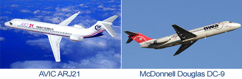 Comparison AVIC ARJ21 and DC-9