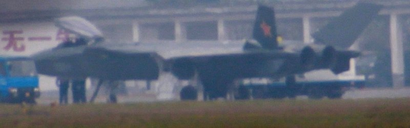Chengdu J-20 Chinese Stealth Fighter