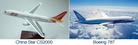 Comparison China Star CS2000 and Boeing 787