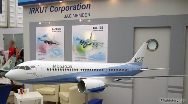 UAC MS-21