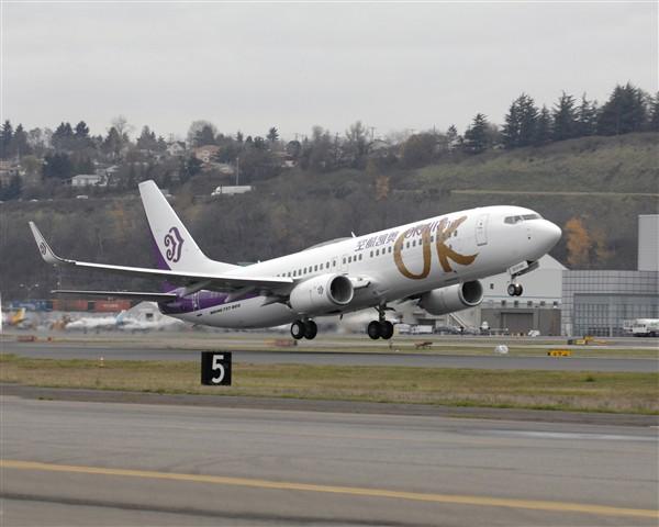 Okay Airways Boeing 737-800