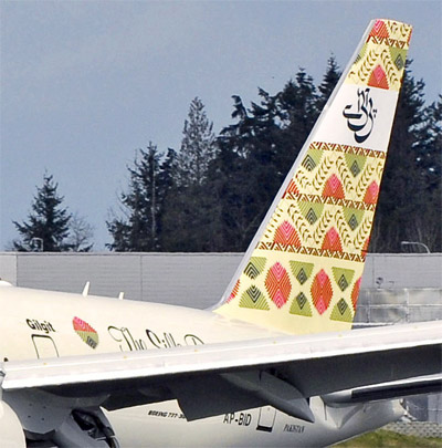Pictures  on Pia Boeing 777 300er