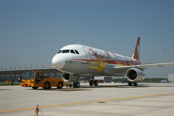 Sichuan Airlines - First China-Built Airbus A320