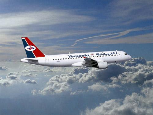 Yemenia Airlines Airbus A320