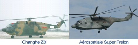 Comparison Changhe Z8 and Aérospatiale Super Frelon